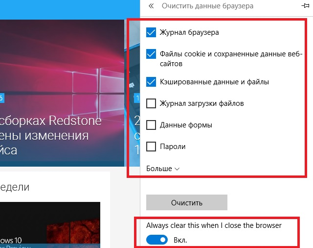 Все, что нужно знать о сборке Windows 10 версии 14267