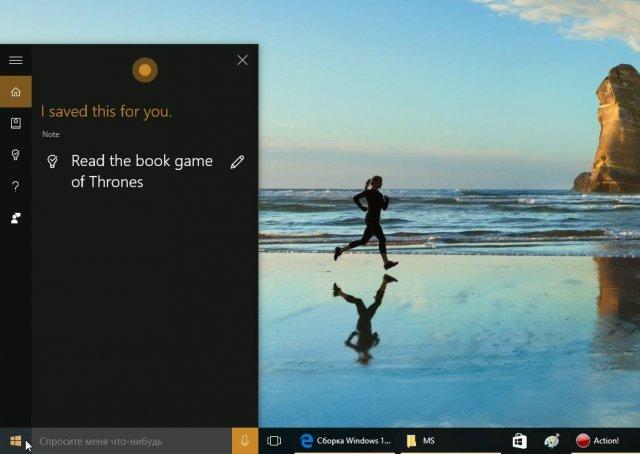 Подробное описание новшеств сборки Windows 10 версии 14279