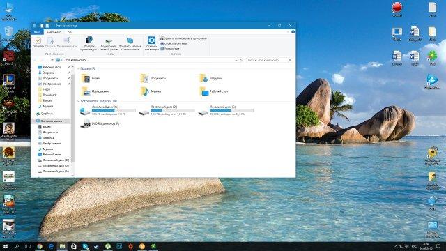 Как изменить цвет заголовков окон в Windows 10