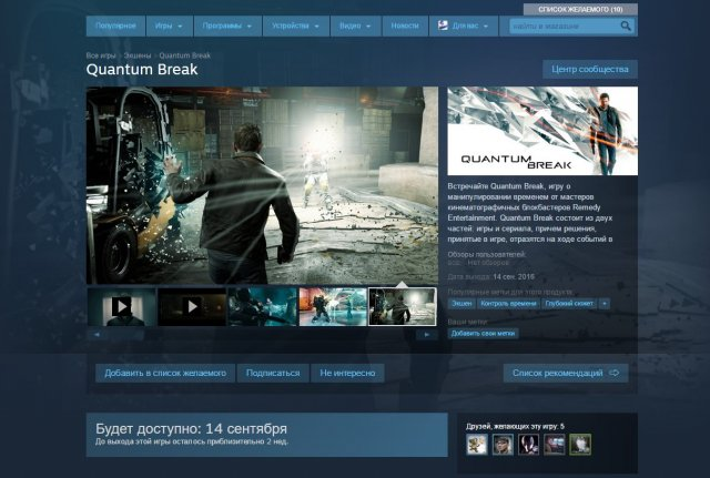 NVIDIA GeForce Game Ready Driver 372.54 – добавлена поддержка Battlefield 1 (Beta) и Quantum Break (Steam)
