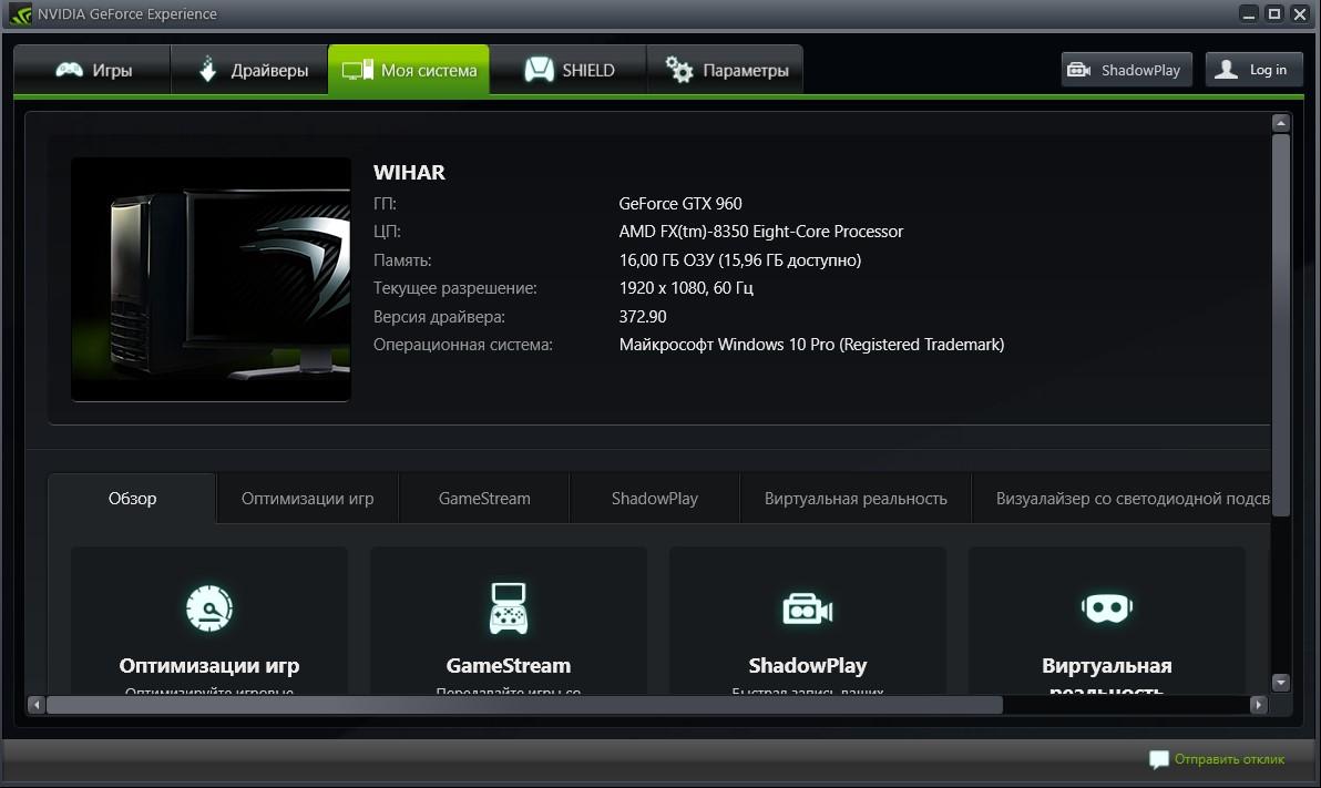 Скачать торрент драйвер nvidia geforce gt 610