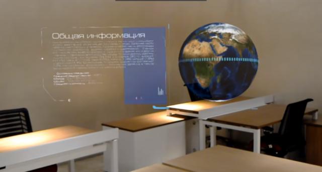 Первое русскоязычное приложение для HoloLens опубликовано в Windows Store