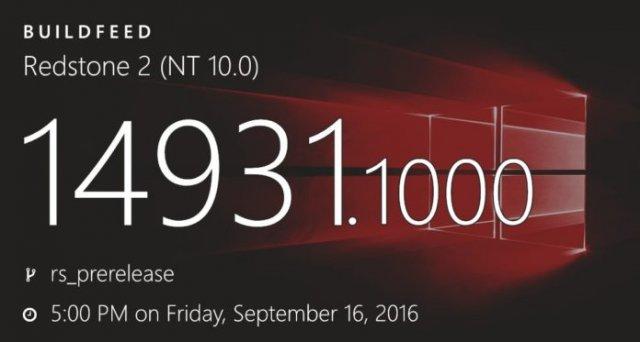 Доступна для загрузки Windows 10 Build 14931
