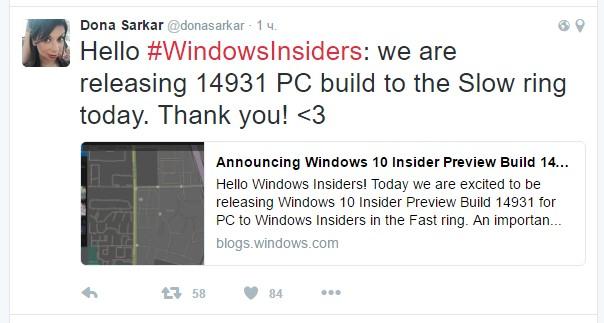 Windows 10 Build 14931 доступна для Медленного цикла тестирования