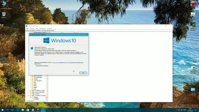 Вся информация о сборке Windows 10 Build 14942 для ПК