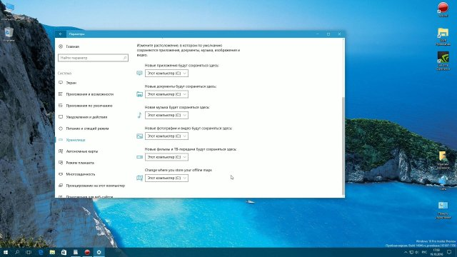 Windows 10 Build 14946 – Другие жесты, Turn Wi-Fi back on, Cortana