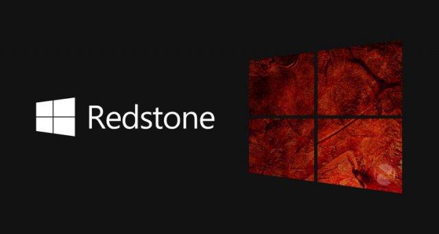 Обновление Redstone 4 для Windows 10 запланировано на 2018 год
