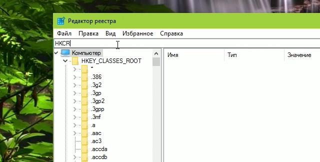 Windows 10 Build 14965 – Виртуальный тачпад, Sticky Notes, Редактор реестра