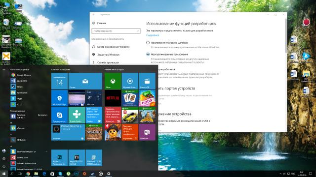 Как активировать стороннюю установку приложений в Windows 10