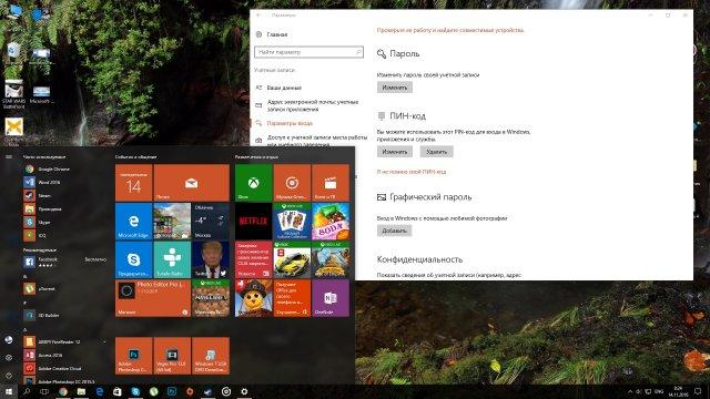 Как активировать сложные пин-коды в Windows 10