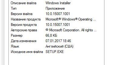 Скриншот Windows 10 Build 15007