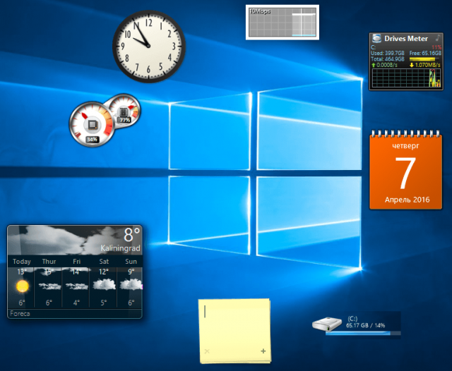 8GadgetPack 21.0 – гаджеты Windows 7 для Windows 10
