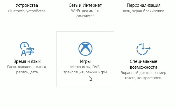 Windows 10 Build 15046 – Cortana, Paint 3D, Windows Defender