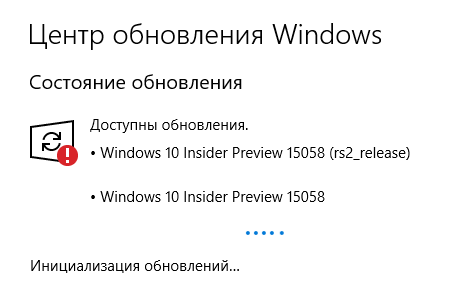 Windows 10 Build 15058 доступна для загрузки