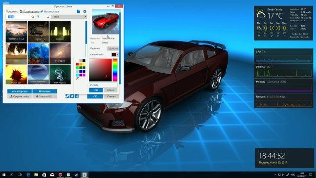 Wallpaper Engine – Анимированные обои в Windows 10