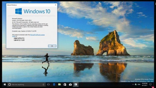Первый скриншот Windows 10 Redstone 3