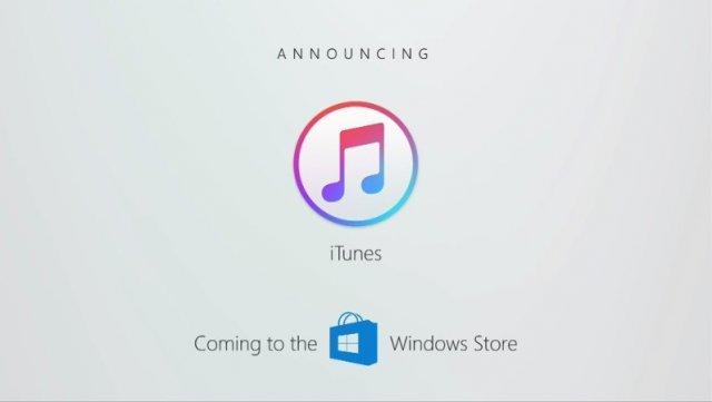 iTunes появится в Windows Store