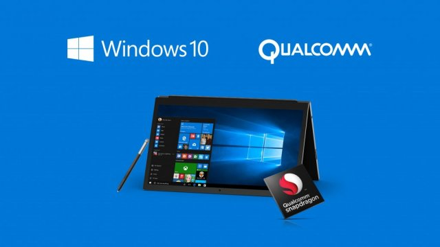 Qualcomm рассказывает новости о Windows 10 на ARM