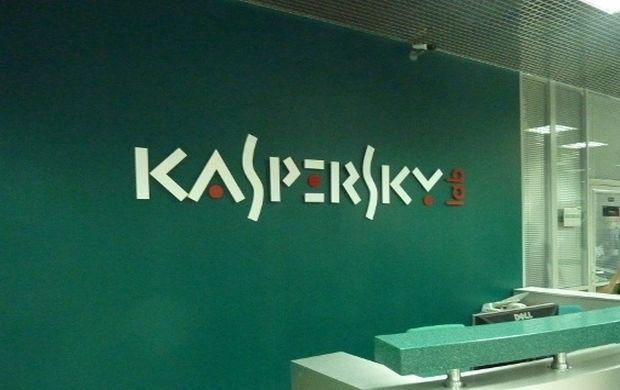 Лаборатория Касперского отозвала антимонопольный иск против Microsoft