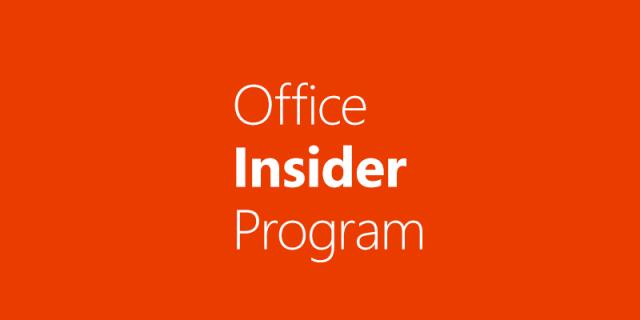 Microsoft спрашивает о пользе списков обновления сборок Office Insider