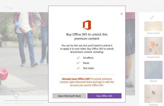 Некоторые эффекты Story Remix 3D будут доступны только подписчикам Office 365