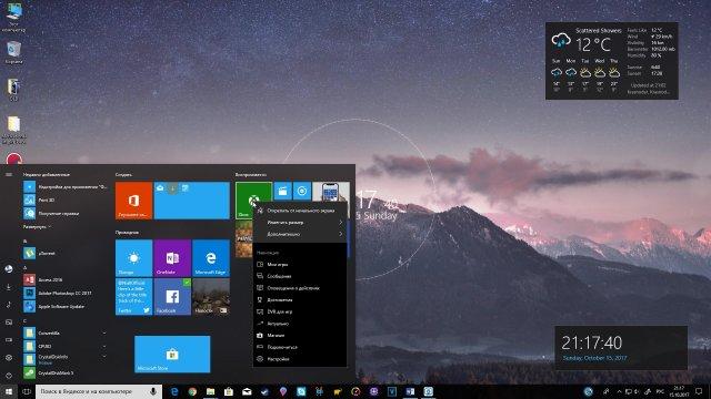 Обзор Windows 10 Fall Creators Update – обновление интерфейса системы