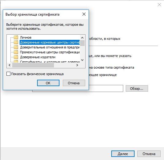 Заработок на Windows phone