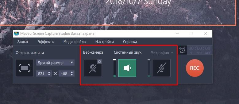 несмотря армянскую захват экрана картинка сожалению