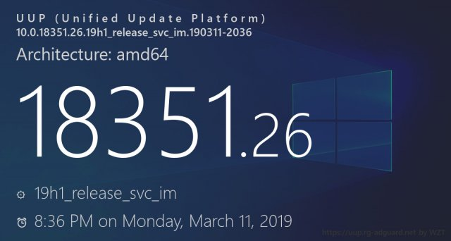 Windows 10 Build 18351 – RTM?
