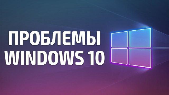 Проблемы Windows 10, Эмулятор Windows 10X, Surface Hub 2X – MSReview Дайджест #30