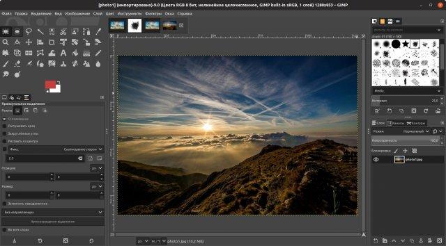 GIMP - растровый графический редактор для Linux, скачать бесплатно