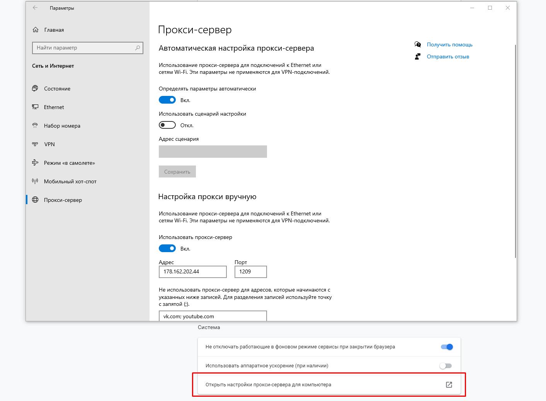 Настройка тор браузера на компьютере hyrda браузер тор как сделать русский язык hidra
