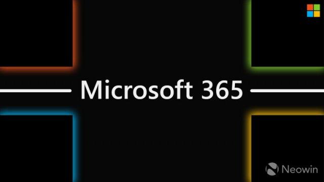 Microsoft рассказывает о новых возможностях Microsoft 365 для потребителей