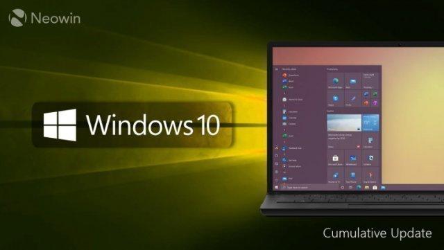 Microsoft выпустила Windows 10 Build 19041.1237, 19042.1237 и 19043.1237